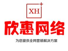 惠州做网站,怎么去选择网站建设公司比较好?